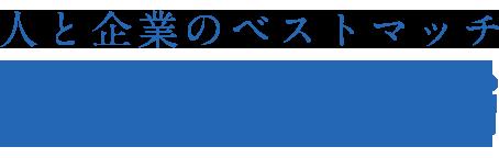 新潟の派遣・紹介予定派遣サービス 新潟転職Komachi